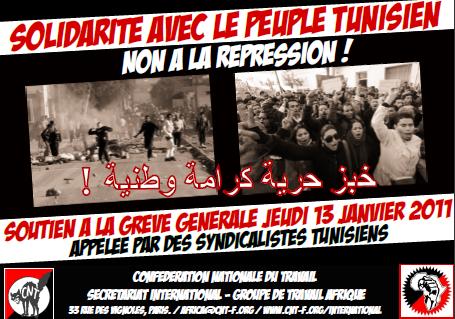 Solidarité avec le peuple tunisien