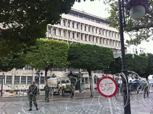 Ministère de l'intérieur tunisien.