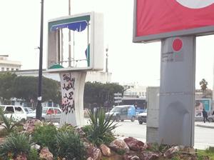Place du 7 novembre rebaptisée Mohammed Bouazizi.